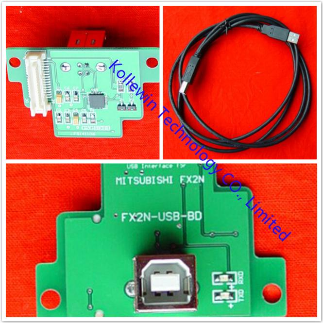 FX2N-USB-BD-1